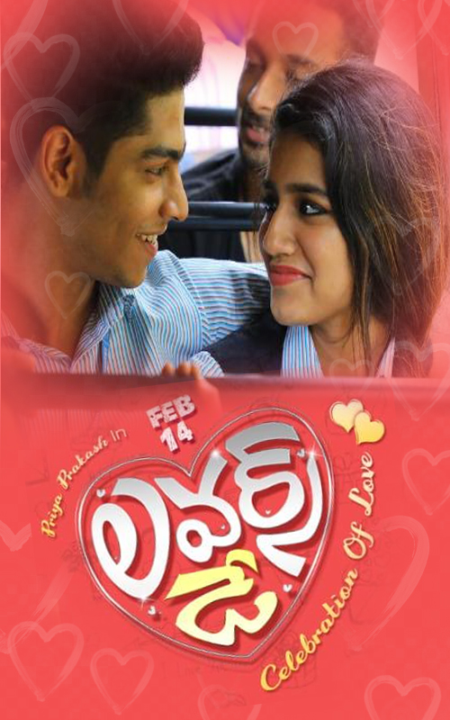 LOVERS DAY (TELUGU) (NR) Movie Poster