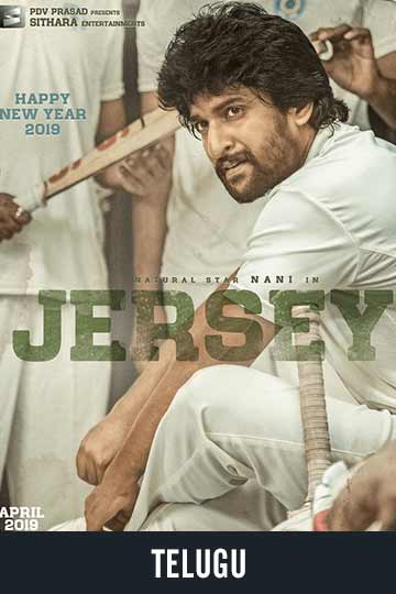 JERSEY (TELUGU) (NR) Movie Poster