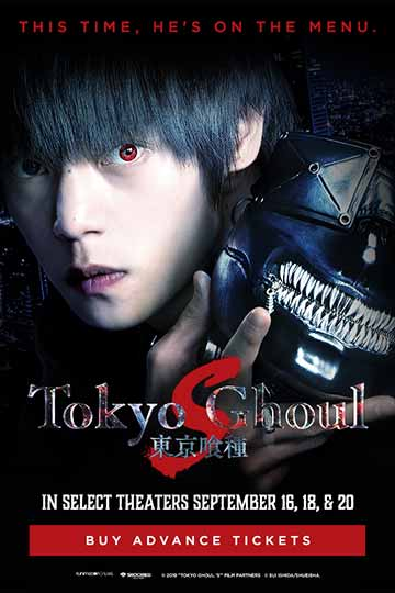 TOKYO GHOUL S (SUBTITLED) (R) Movie Poster