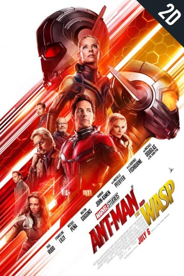 ANT-MAN AND THE WASP (PG-13) Movie Poster