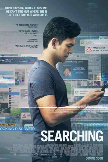 SEARCHING (PG-13) Movie Poster