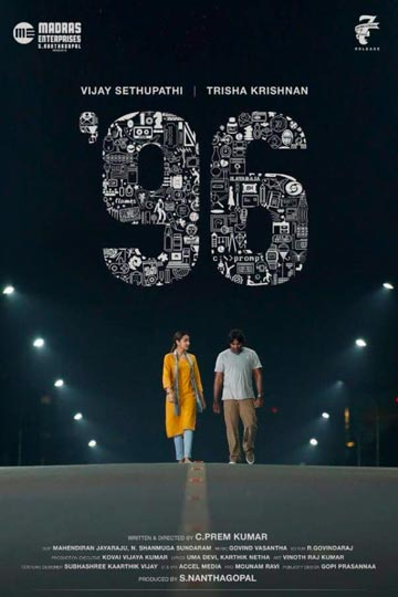 96 (TAMIL) (NR) Movie Poster