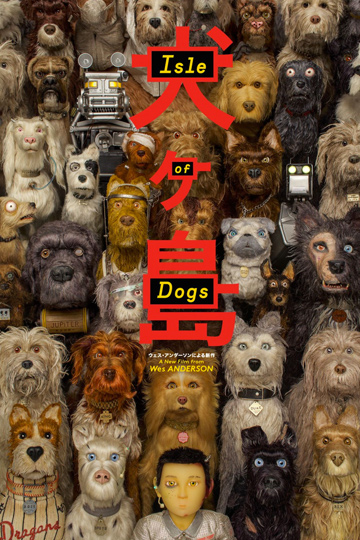 ISLE OF DOGS (PG-13) Movie Poster