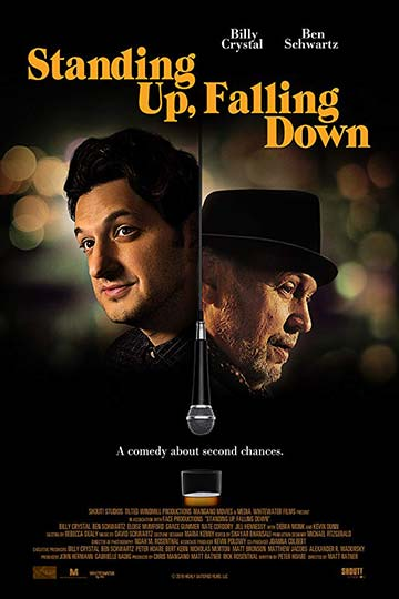 Standing Up, Falling Down (R) Movie Poster