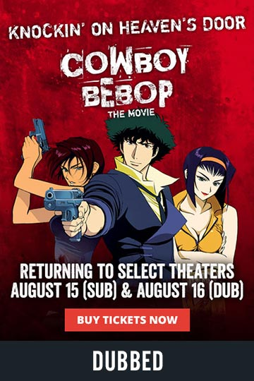 COWBOY BEBOP: KNOCKIN' ON HEAVEN'S DOOR (DUB) (R) Movie Poster