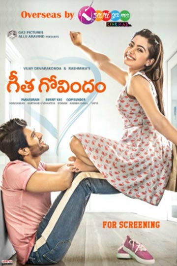 GEETHA GOVIDNAM (TELEGU) (NR) Movie Poster