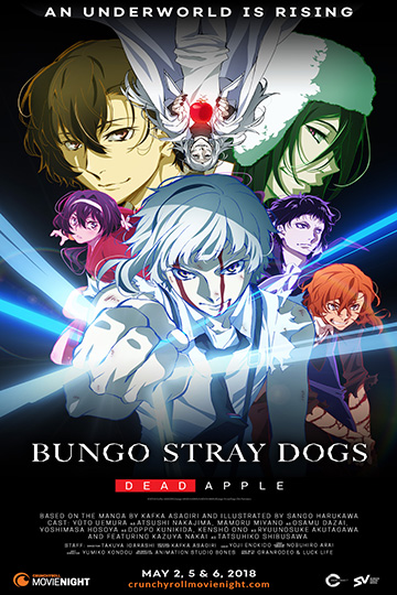 BUNGO STRAY DOGS: DEAD APPLE (SUBTITLED) (NR) Movie Poster