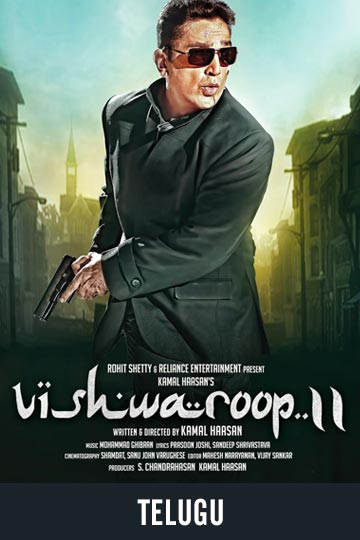 VISHWAROOPAM 2 (TELUGU) (NR) Movie Poster